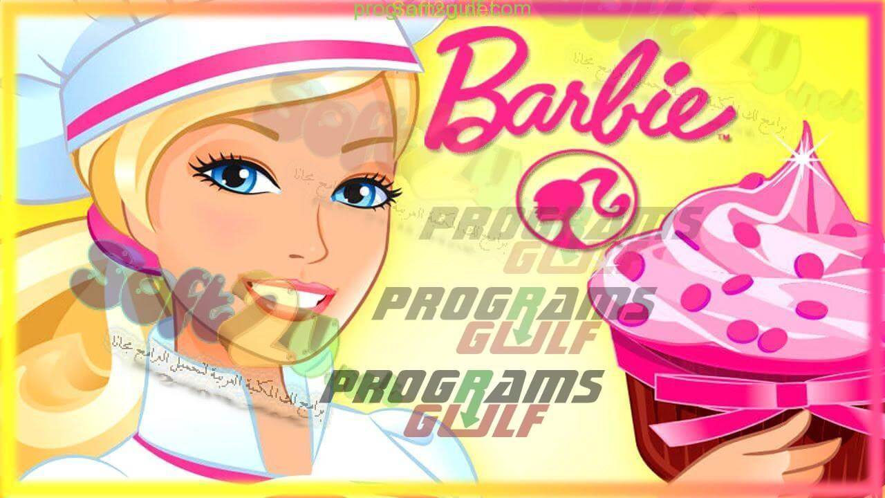 Barbie Cake Chef