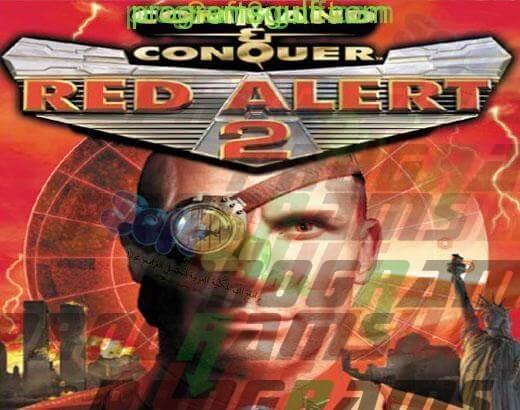 Photo of تحميل لعبة ريد اليرت Red Alert لعبة الحرب والاستراتيجية علي الكمبيوتر