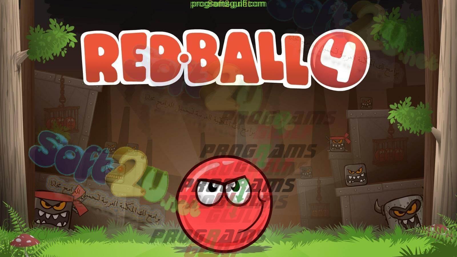 Photo of تحميل لعبة ريد بول الكرة الحمراء Red Ball 4 لعبة المغامرات الممتعة للكمبيوتر