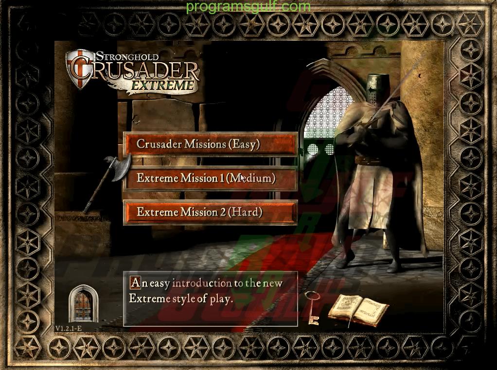 تحميل لعبة صلاح الدين الايوبي كاملة (7)