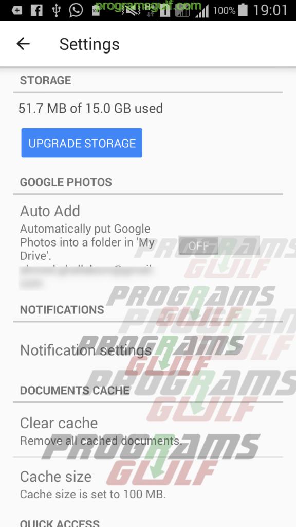 شرح تثبيت جوجل درايف google drive على الجوال الرفع التلقائي