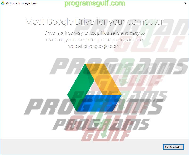 شرح تثبيت جوجل درايف google drive على الحاسوب (4)