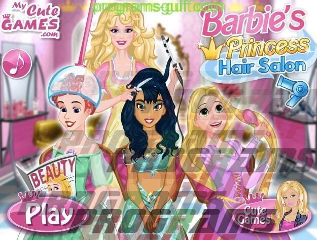 Photo of تحميل لعبة قص شعر باربي Barbie Hair Style الجديدة للكمبيوتر