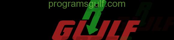 برامج الخليج - تحميل برامج مجانية