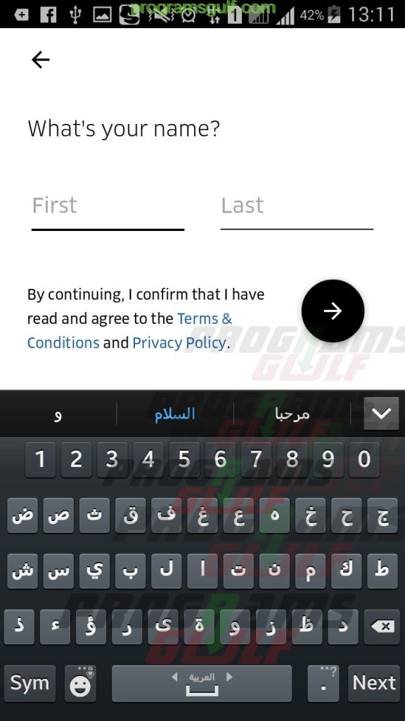 uber egypt شرح اوبر 2017 بالتفصيل الاسم