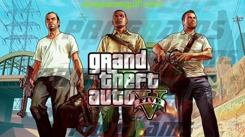 Photo of لعبة جاتا 10 GTA الاصدار الاخير