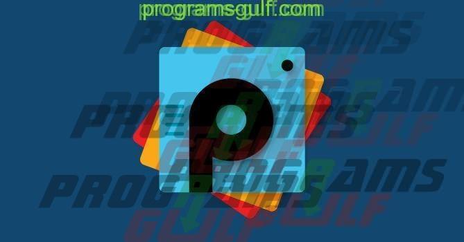 برنامج تركيب الصور picsart (1)