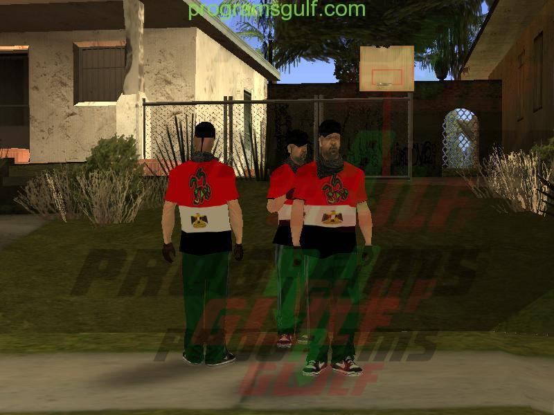 جاتا مصر