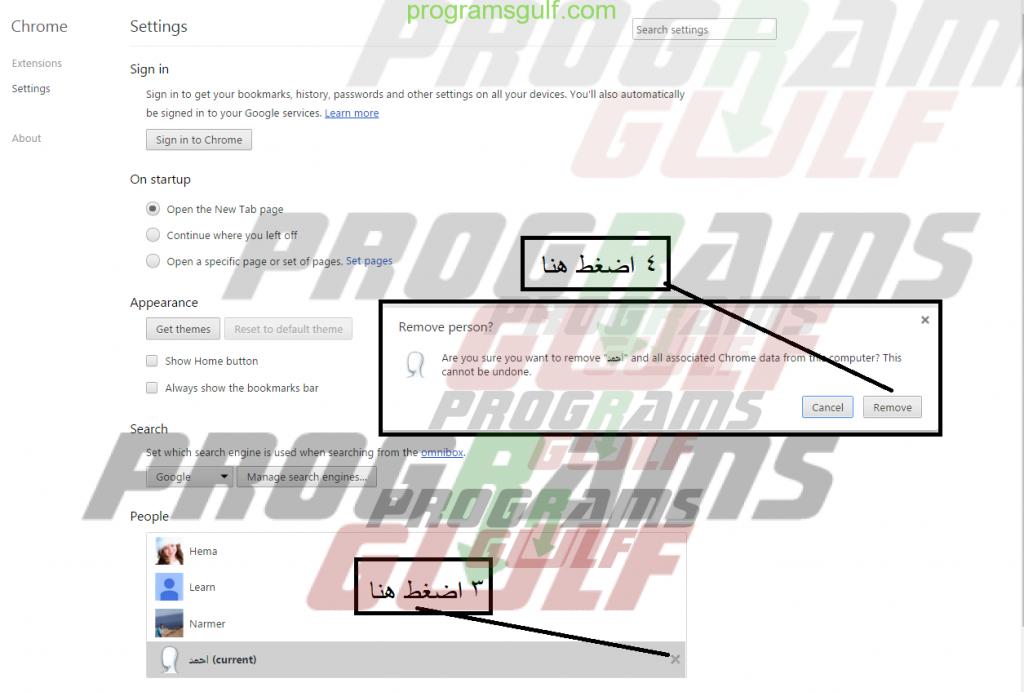 استخدام جوجل كروم
