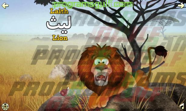 Photo of تطبيق آبي أنيمالز لتعليم الاطفال الهجاء