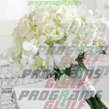 دعوة زواج تطبيق فرحي (7)