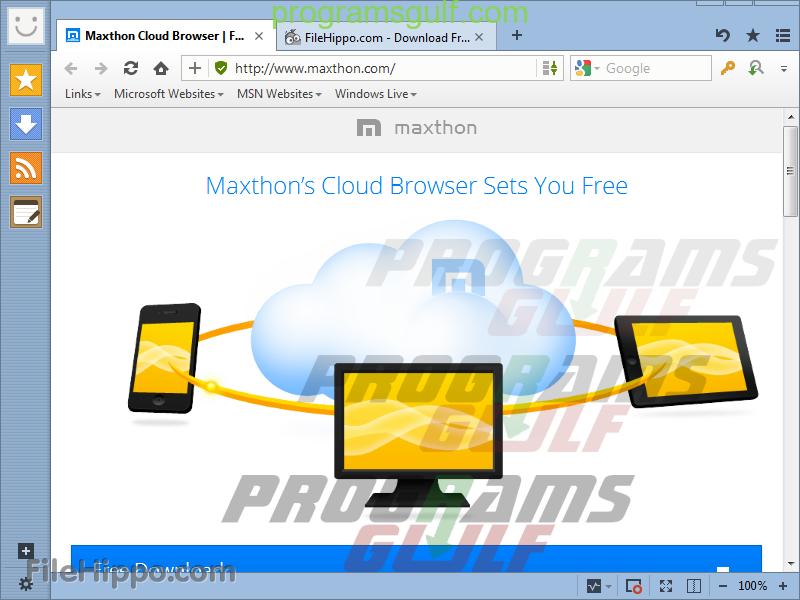 متصفح ماكس ثون  maxthon browser