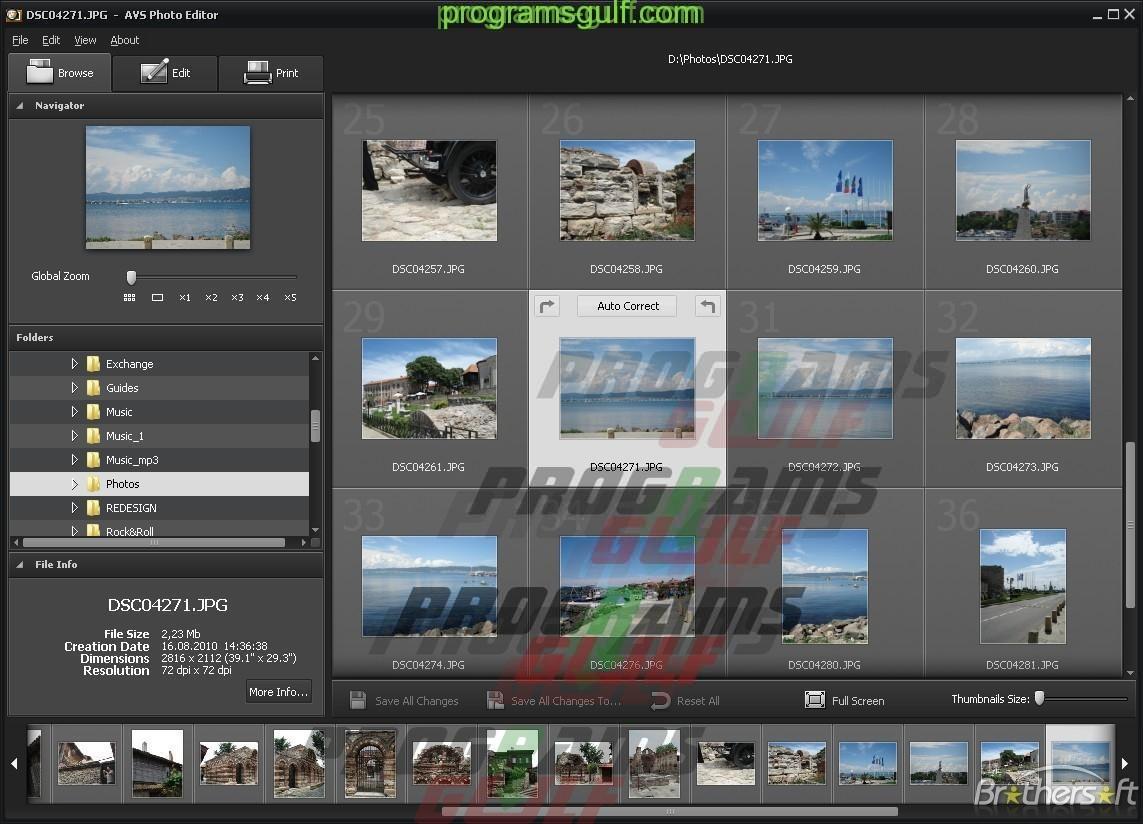 برنامج دمج الصور