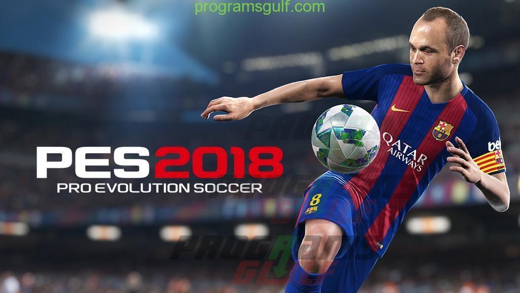 تحميل لعبة بيس 2018 مجانا Download PES 2018