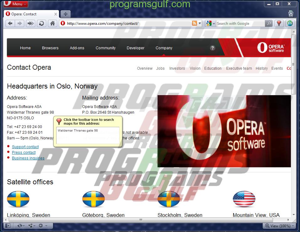 تحميل متصفح اوبرا احدث اصدار opera browser