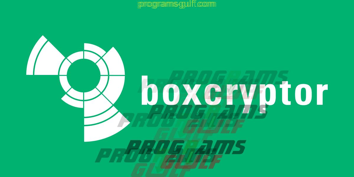 Photo of برنامج تشفير الملفات والمجلدات Boxcryptor لجميع الأنظمة