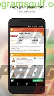 تحميل تطبيق طلب الطعام Foodonclick للاندرويد والايفون