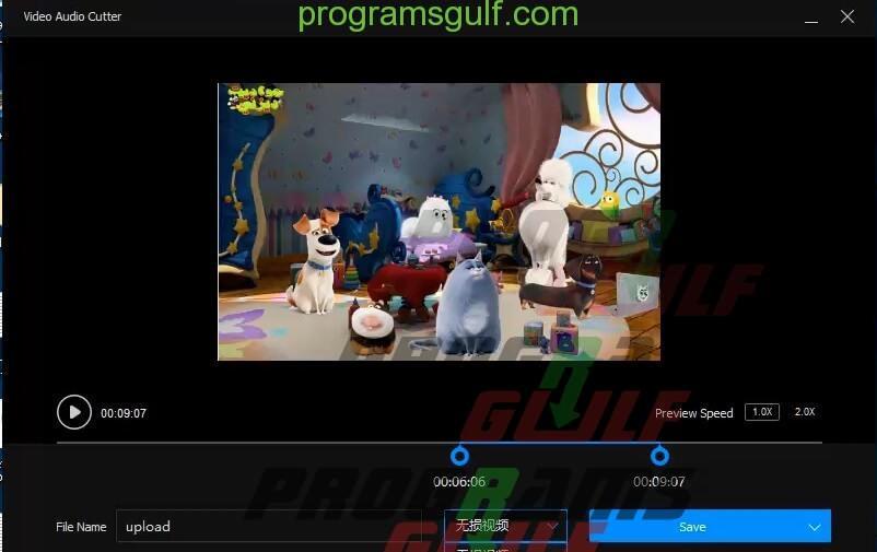 qq player قص الفيديو