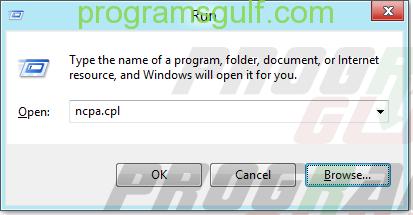 شرح  تحويل الكمبيوتر الى راوتر وايرلس بدون برامج