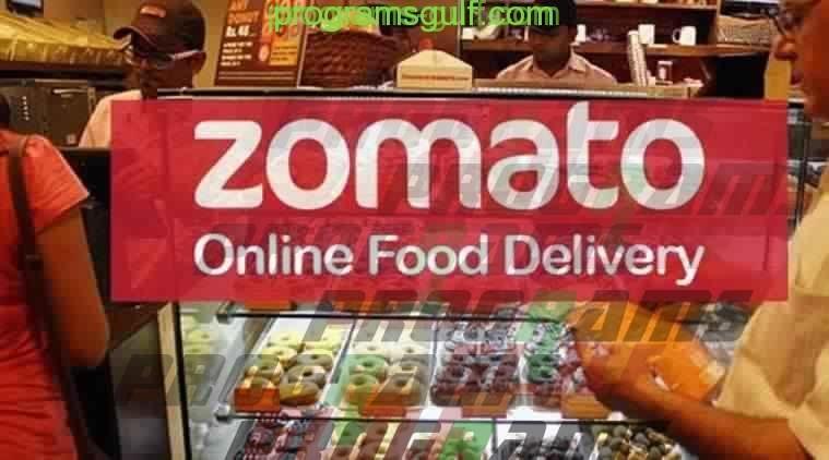 Photo of تحميل تطبيق المطاعم Zomato للاندرويد والايفون مع الشرح