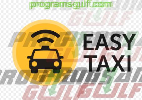 Photo of تنزيل برنامج easy taxi لطلب تاكسي على هواتف الأندرويد