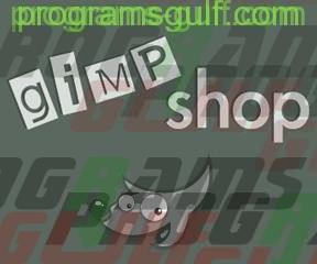 برنامج Gimpshop