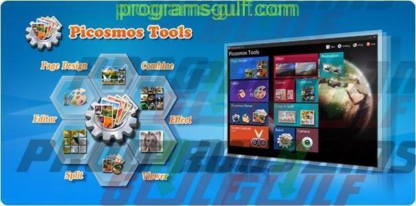 برنامج Picosmos Tools