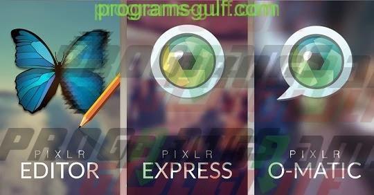 برنامج Pixlr-o-matic