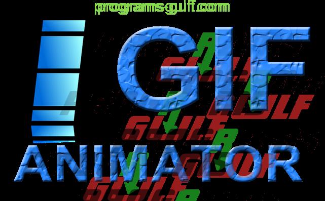 Photo of تحميل برنامج Easy GIF Animator للكمبيوتر