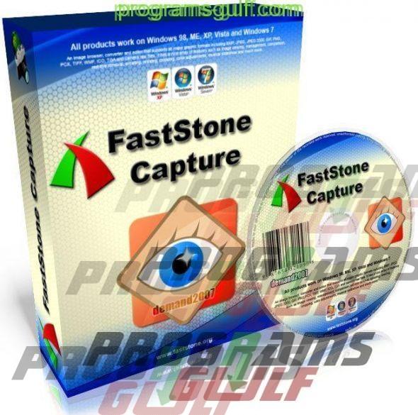 برنامج FastStone Soft