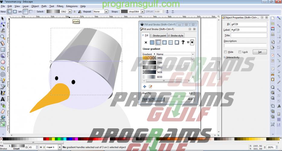برنامج Inkscape