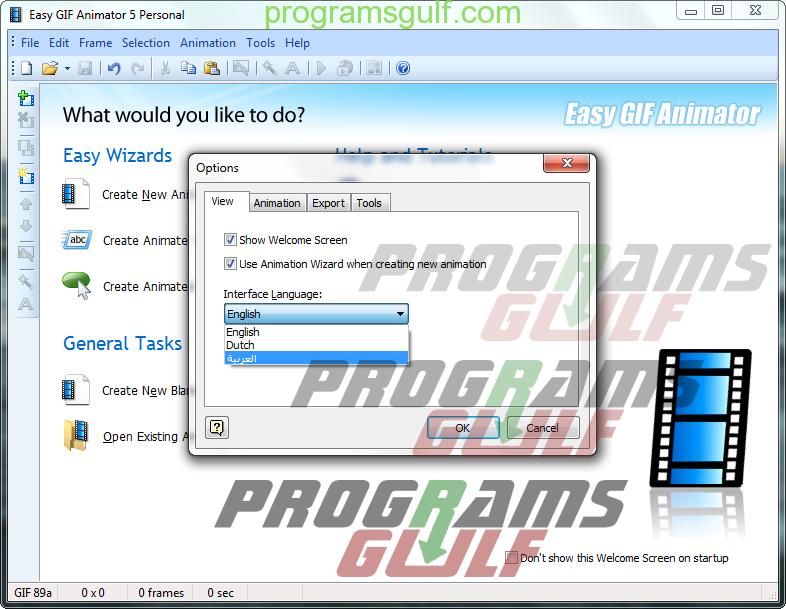 برنامج Easy GIF Animator