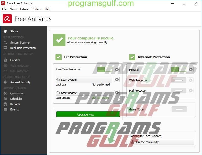 واجهة برنامج avira antivirus