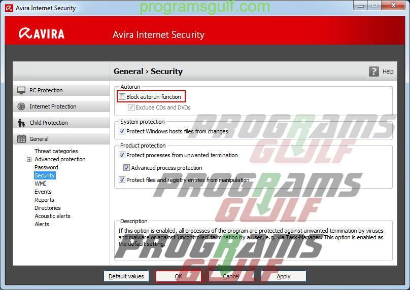 إحدى قوائم برنامج avira antivirus