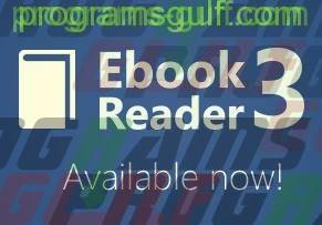 برنامج قراءه الكتب الالكترونية