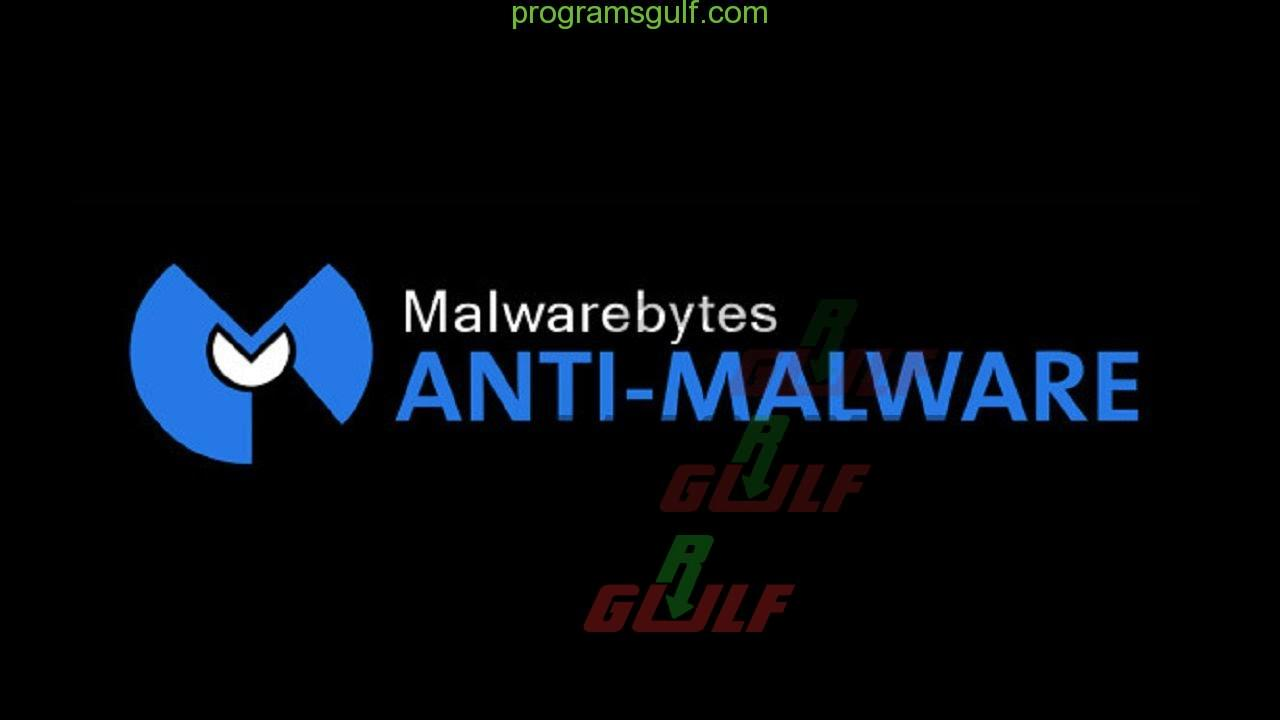Photo of تحميل برنامج anti-malwarebytes لحمايتك من الاختراق أو التجسس