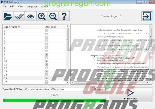 برنامج منع نسخ ملفات البي دي اف