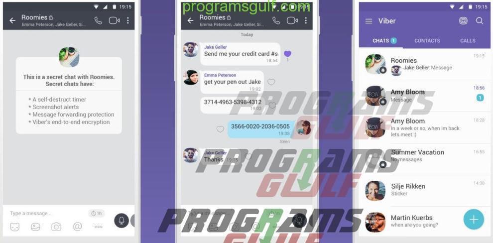برنامج المحادثات على الكمبيوتر