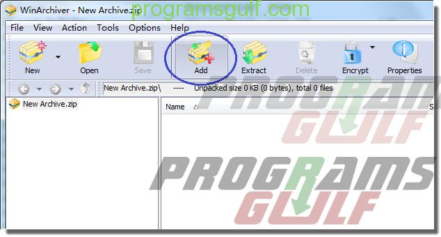 برنامج ضغط الملفات لأصغر حجم