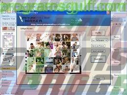برنامج تركيب ودمج الصور