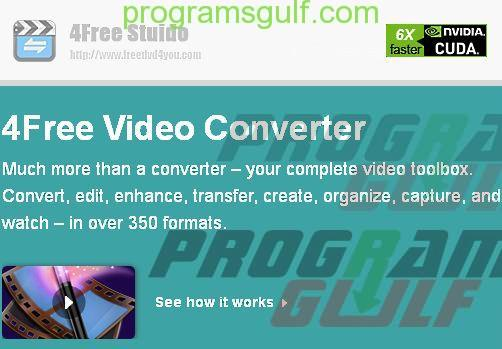 برنامج تحويل صيغ الفيديو والصوت