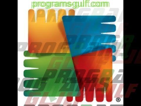 برنامج AVG antivirus