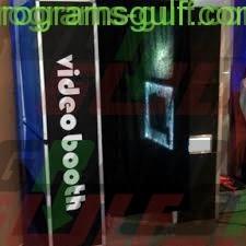 Photo of تحميل برنامج عمل مقاطع فيديو من الكاميرا video booth