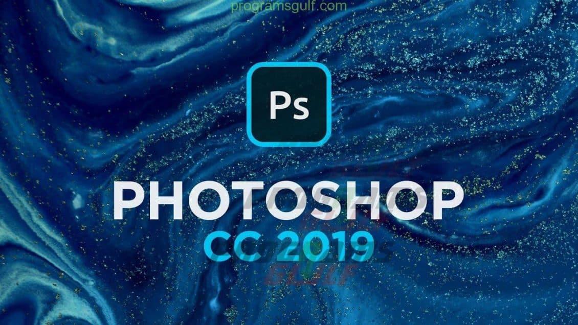 photoshop cc cover