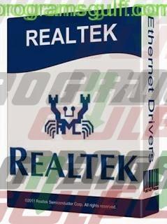 Photo of تحميل برنامج تعريف كارت الصوت Realtek High Definition Audio Driver للكمبيوتر مجانا