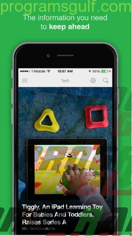 Feedly تطبيق لتبادل المعلومات على هاتف الايفون