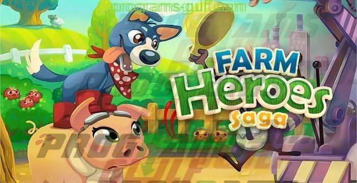 Photo of تحميل لعبة أبطال المزرعة Farm Heroes Saga للاندرويد