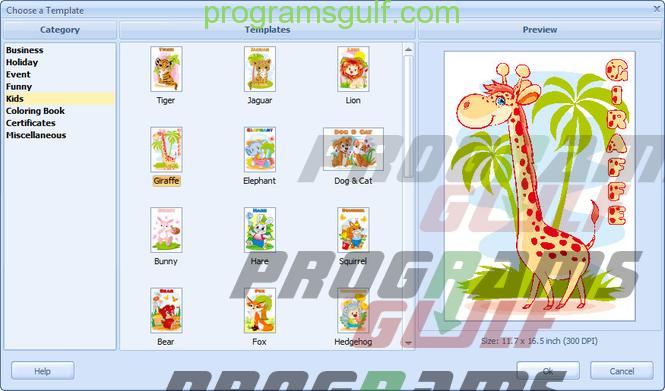 برنامج تصميم الإعلانات والبوسترات