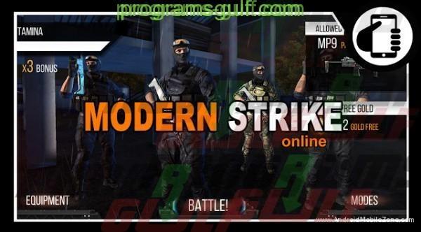 Photo of لعبة MODERN STRIKE ONLINE للايفون و الاندرويد