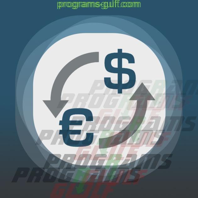 Photo of تطبيق اسعار العملات 2018 على ايفون اكسب واستثمر